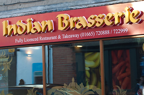 Indian Brasserie, Seahouses, Northumberland